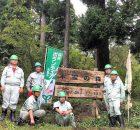 『木霊の森』 森林活動を実施